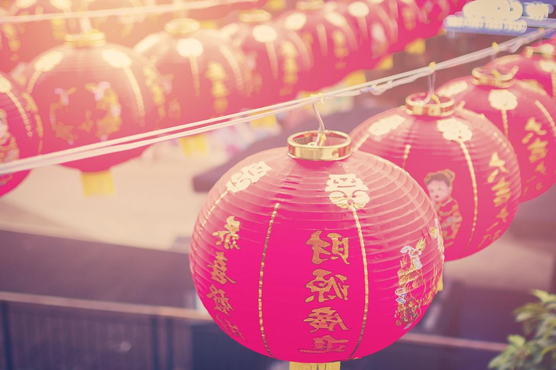 Chinesisches Neujahr & E-Zigaretten